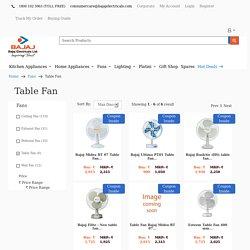 Buy Bajaj Table Fan Online at Best Price in India