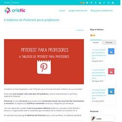 6 tableros de Pinterest para profesores