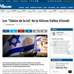 "Les ""Tables de la loi"" de la Silicon Valley d'Israël"
