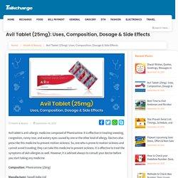 Avil Tablet(25mg) Uses, Composition, Dosage & Side Effects