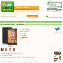 Tablets cosmomarket.gr