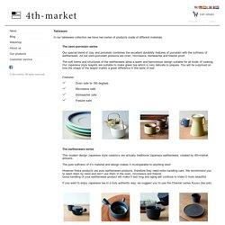 Tableware - 4th-Market
