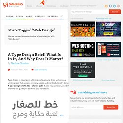Tag Web Design on Smashing Magazine