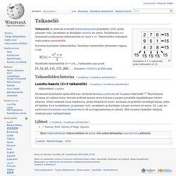 Taikaneliö – Wikipedia