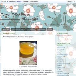 。Taiwan T-E-A House 。__________ MEi Cuisine: [Dessert légèr]: Gelée au thé Oolong et aux agrumes
