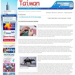 Taiwan aujourd'hui - La redécouverte de l'art du découpage
