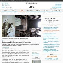 Takuboku Ishikawa: engaged observer