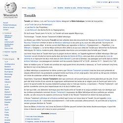 Tanakh : Bible hébraïque