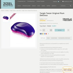 Tangle Teezer Original Plum Delicious - Zizel Beauty Shop