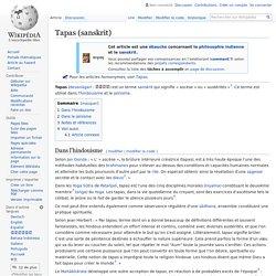 Tapas (sanskrit)