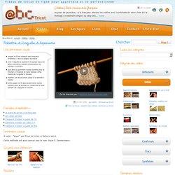Rabattre à l'aiguille à tapisserie : en vidéo