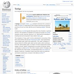 Tariqa
