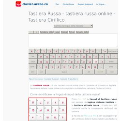 Tastiera Russa ™ tastiera russa online - Tastiera Cirillico