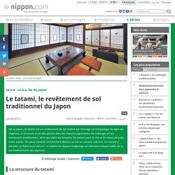 Le tatami, le revêtement de sol traditionnel du Japon