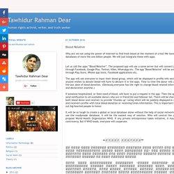 Tawhidur Rahman Dear: Blood Relative