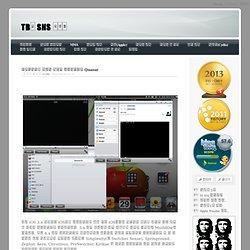 아이패드에서 윈도우 작업창 멀티태스킹을 Quasar
