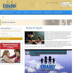 Teacher to Teacher ADHD Training