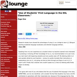 Should we ESL teachers ever use our students' first language in the class?