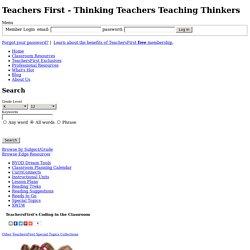 TeachersFirst's Coding in the Classroom