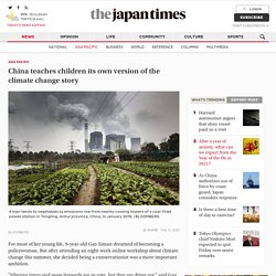 China teaches children its own version of the climate change story