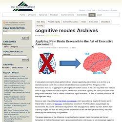 BSG Team Ventures » cognitive modes