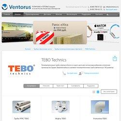 TEBO TECHNICS официальный сайт