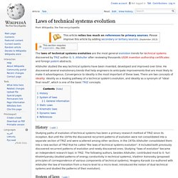 Laws of technical systems evolution
