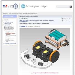 Recherche de solutions techniques - Technologie en collège