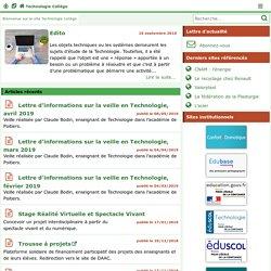 Technologie Collège