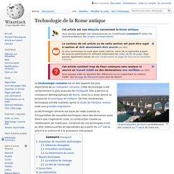 Technologie de la Rome antique