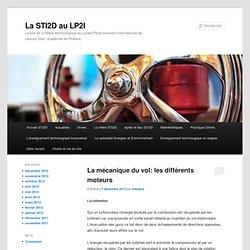 Le site de la filière technologique au Lycée Pilote Innovant International de Jaunay-Clan (académie de Poitiers).
