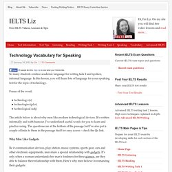 Technology Vocabulary for Speaking