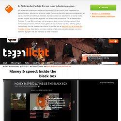Money & speed: Inside the black box