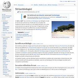 Tel (archéologie)