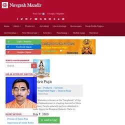 Live Telecast of Lord Shiva Puja at Navgrah Mandir