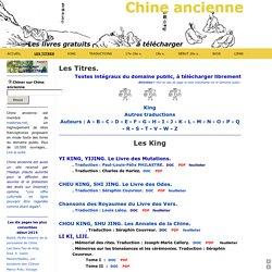 La page téléchargement de la Bibliothèque gratuite sur la Chine ancienne - Bibliothèque Chine ancienne