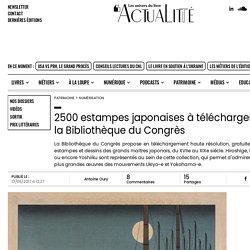 2500 estampes japonaises à télécharger grâce à la Bibliothèque du Congrès