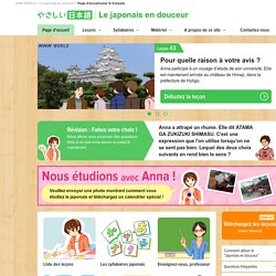 Japanese Lessons | NHK World online