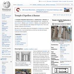 Temple d'Apollon à Bassae