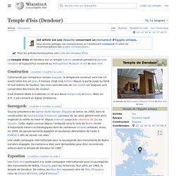Temple d'Isis (Dendour)