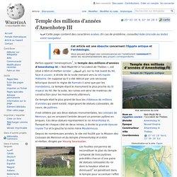 Temple des millions d'années d'Amenhotep III