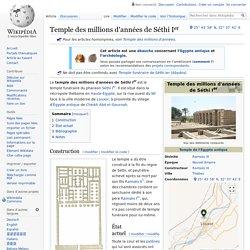 Temple des millions d'années de Séthi Ier