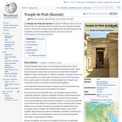 Temple de Ptah (Karnak)