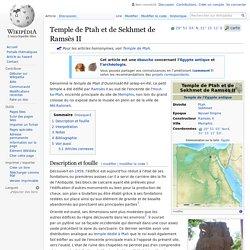 Temple de Ptah et de Sekhmet de Ramsès II
