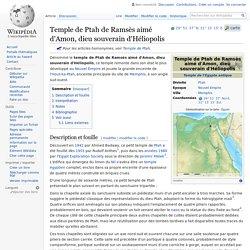 Temple de Ptah de Ramsès aimé d'Amon, dieu souverain d'Héliopolis