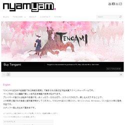 Tengami (テンガミ)