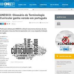 UNESCO: Glossário de Terminologia Curricular ganha versão em português