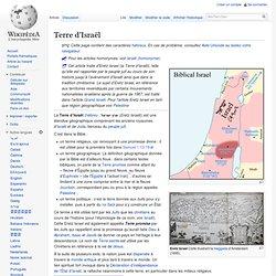 Terre d'Israël