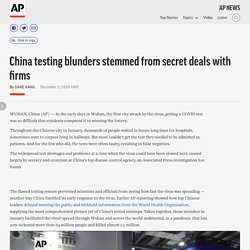 China testing blunders stemmed from secret deals with firms