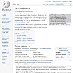 Tetrapharmakos - Wikipedia, the free encyclopedia